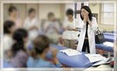 セラピストのための医療講座